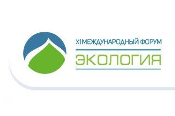 """ВООП приглашает всех посетить XI Международный форум """"Экология"""" в Санкт-Петербурге"""